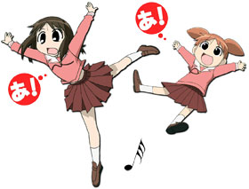 azumanga daioh anime music video