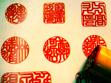 inkan seal red sign