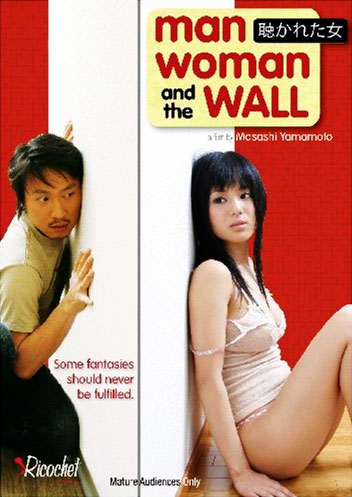 man woman and a wall