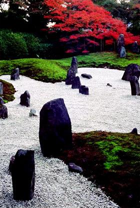 Giardini giapponesi for Giardini zen giapponesi